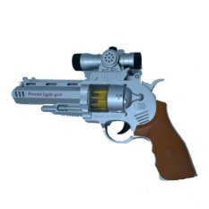 Toko Tata Toys Pistol Mainan Stunning Sound Light Gun With Vibration A181 1 Terlengkap