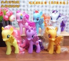 Kuda Poni Treasure Li Menempatkan Sepotong 12 Gaya Tangan untuk Melakukan Ungu Yue Awan Sajak Bulan Mr. Dalam treasure Cosmos dari Plastik Mainan Kartun Komik dan Animasi (Gaya Rambut 6) -Internasional