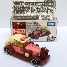 Tomica Disney Motors Minnie Valentine Japan Imported  - H9L4S7