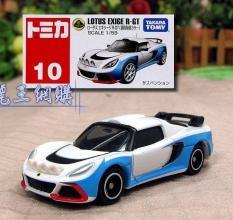 Tomica No 10 Diecast Miniatur Mobil LOTUS EXIGE R-GT Black Takara TomyIDR37500. Rp 37.500