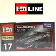 TOMICA PREMIUM 17 - HONDA S2000 TYPE S - NUAHBK