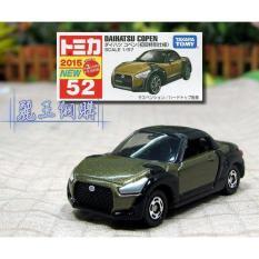 Tomica Reguler 52 Daihatsu Copen (Gold) - 57A79E - Original Asli