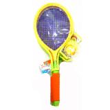 Beli Tomindo Raket Tennis Terbaru
