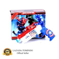 Jual Beli Online Tomindo Toys Music Electric Gun Captain Heroes Pi446183 194 1A