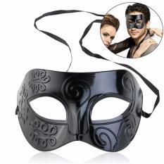 Topeng Party Pesta Wanita Topeng Halloween Topeng Pria- Mask New Branded - Topeng Pria B1 - Hitam