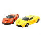 Jual Tsh Mainan Mobil Remote Control Racing Crazy 1 24 1 Buah Warna Campur Satu Set