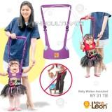 Beli Ultimate Alat Bantu Jalan Bayi Balita Anak Pengaman Belajar Perlengkapan Kebutuhan Baby Walker Baby Walking Assistant By 31 Tb Purple Murah Jawa Timur