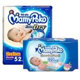 Review Tentang Under Review Mamypoko Popok Tape Extra Dry Nb 52 Mamypoko Wipes Lidah Buaya Non Parfume 48D
