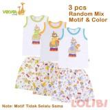 Velvet Junior Playfull Random Motif Singlet Celana Pendek Xl 3 Pcs Velvet Junior Diskon 30