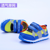 Diskon Versi Korea Dari Musim Semi Baru Dan Musim Panas Di Kecil Sepatu Bayi Anak Anak Sepatu Anak Sepatu Olahraga