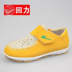 Harga Warrior Korea Fashion Style Lembut Bawah Model Semi Anak Laki Laki Bernapas Olahraga Sepatu Sepatu Sepatu Termurah