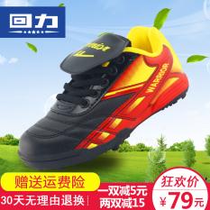 WARRIOR Sepatu Santai Sepatu Musim Gugur Gadis Sepatu Rusak Kuku Baju Sepak Bola