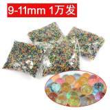 Review Toko Water Beads Crystal Ball Water Jell Watergel Peluru 10000 Butir Online