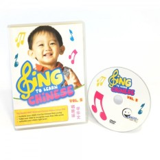 Harga Wink To Learn Dvd Song Chinese Vol 2 Wink To Learn Online