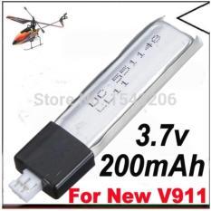 Wltoys V911 F929 F939 Lipo Battery 3.7V 200Mah New Plug - 7Ca3cd - Original Asli