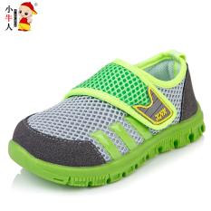 Jual Beli X Niu Ren X Niu Ren Sepatu Olahraga Anak Anak Permukaan Jala Tiongkok