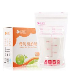 YingWei 30PCS Baby Food Storage Breast Milk Storage Bags freezer Bags Milk Bag 200ml - intl