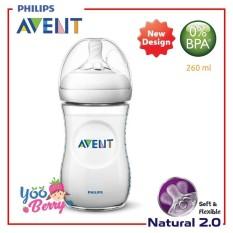 Jual Yooberry Avent Natural Botol Susu 260Ml Teat 2 Single Pack Ori