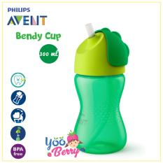 Yooberry Philips Avent Bendy Straw Cup Botol Sedotan Bayi 300 Ml 10 Oz Di Jawa Barat