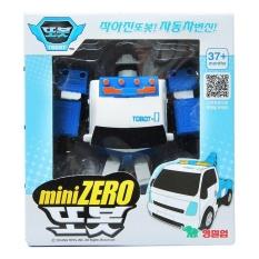 Zero Mini Transforming Robot Transformer Toy Car Korea TvAnimation Kia-Intl