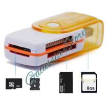 Galassia Store - Card Reader 4 Slot All In 1 USB Non Packing