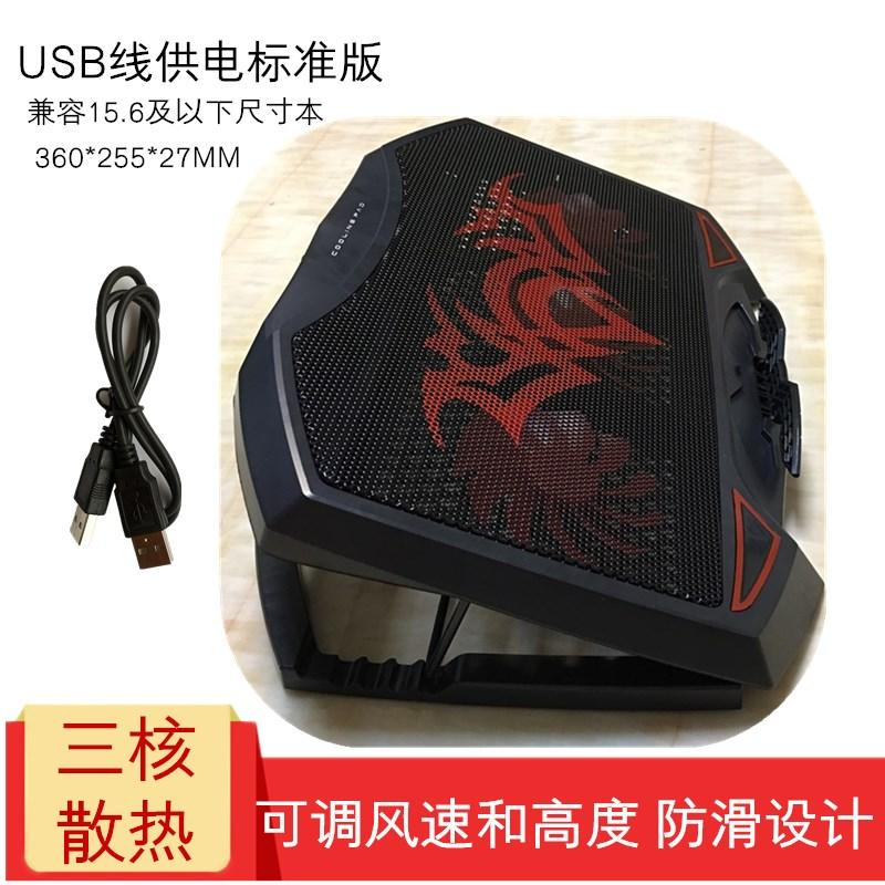 Acer Shadow Knight 4/3 Gaming Laptop 15.6-Inch Laptop Heat Dissipation the USB Fan Support throw pillow Cooler Pad