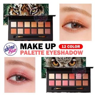 SHINE STAR - [BISA COD] Eyeshadow Palette Lengkap 1 Set - Images Eye Shadow Palet Waterproof dan Tahan Lama 12 Warna ADS Make Up Kosmetik Wanita Korea GRATIS MASKER BIBIR BIOAQUA - 2 Varian thumbnail
