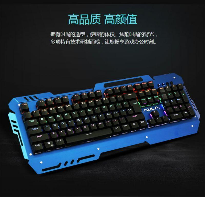 AULA zhu ri zhe Optical Axis Internet Cafes Coffee Machinery Keyboard Mouse Headset Bundle Computer Game Chicken Waterproof Wrist Splint Singapore