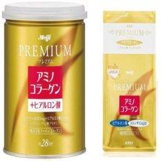 Jual Meiji Amino Collagen Premium Kaleng 200 Gr Branded