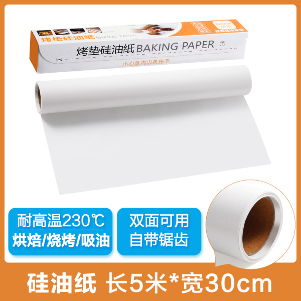 ju jia jia Oiled Paper Baking at Home Oven Food Special Use Barbecue Paper Oven Dish Non-stick High-temperature Resistant Oil-Absorbing Sheets