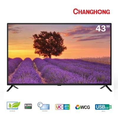 Changhong 43 Inch LED TV LED43H2 FHD
