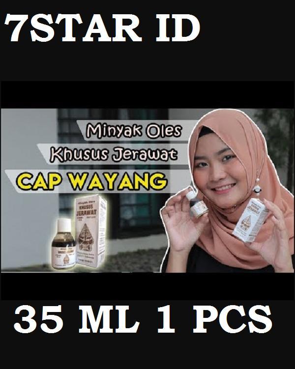 Minyak Oles Wayang 7star - Obat Khusus Jerawat 35ml / Obat Jerawat Cap Wayang / Penghilang Jerawat Obat Bisul Bpom - 1 Pcs By 7star Id.