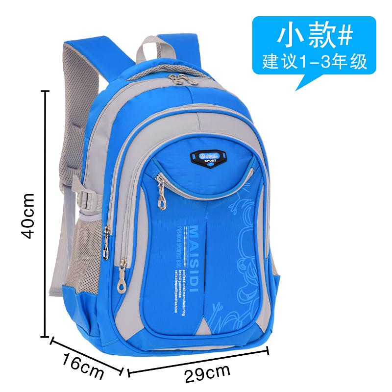 Childrens Wear-Resistant School Bag By Taobao Collection