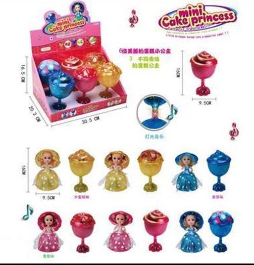 (CUPCAKE TRANSFORM) RKJ Mainan Anak Perempuan Cupcake Gelato Princess  Surprise Terdapat Musik dan Lampu 8ac156e4bd