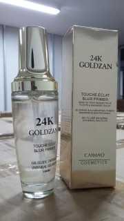 LS-24K GOLDZAN PRIMER thumbnail