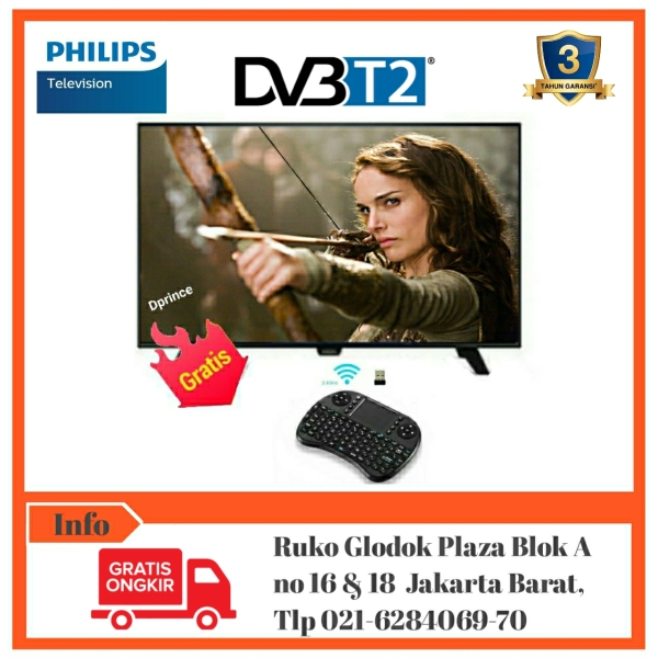 Philips Smart Android LED TV DVB-T2 32inch 32PHT5853S