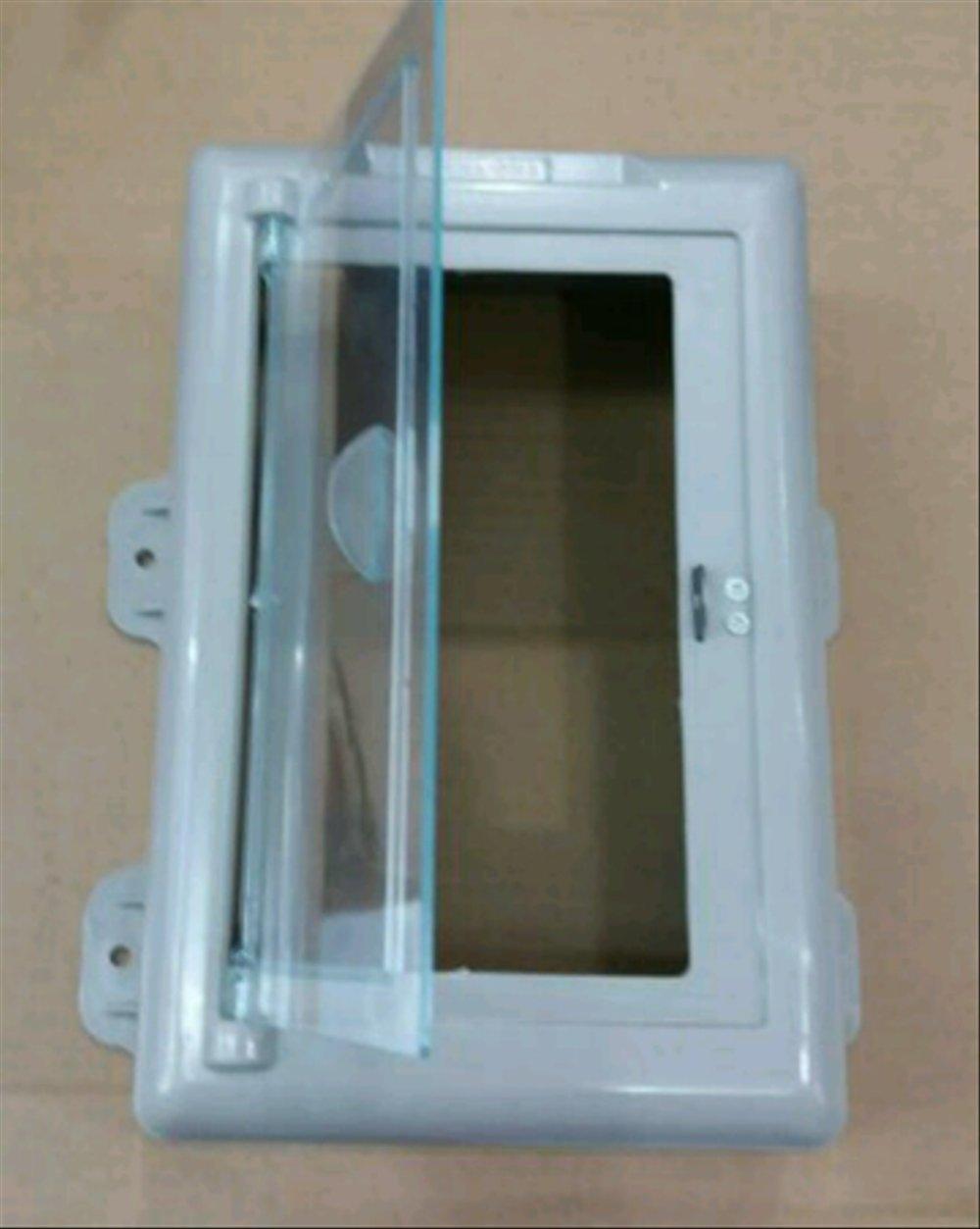Box Meteran Listrik Token Pulsa - Kotak Meteran Listrik Pelindung meteran listrik