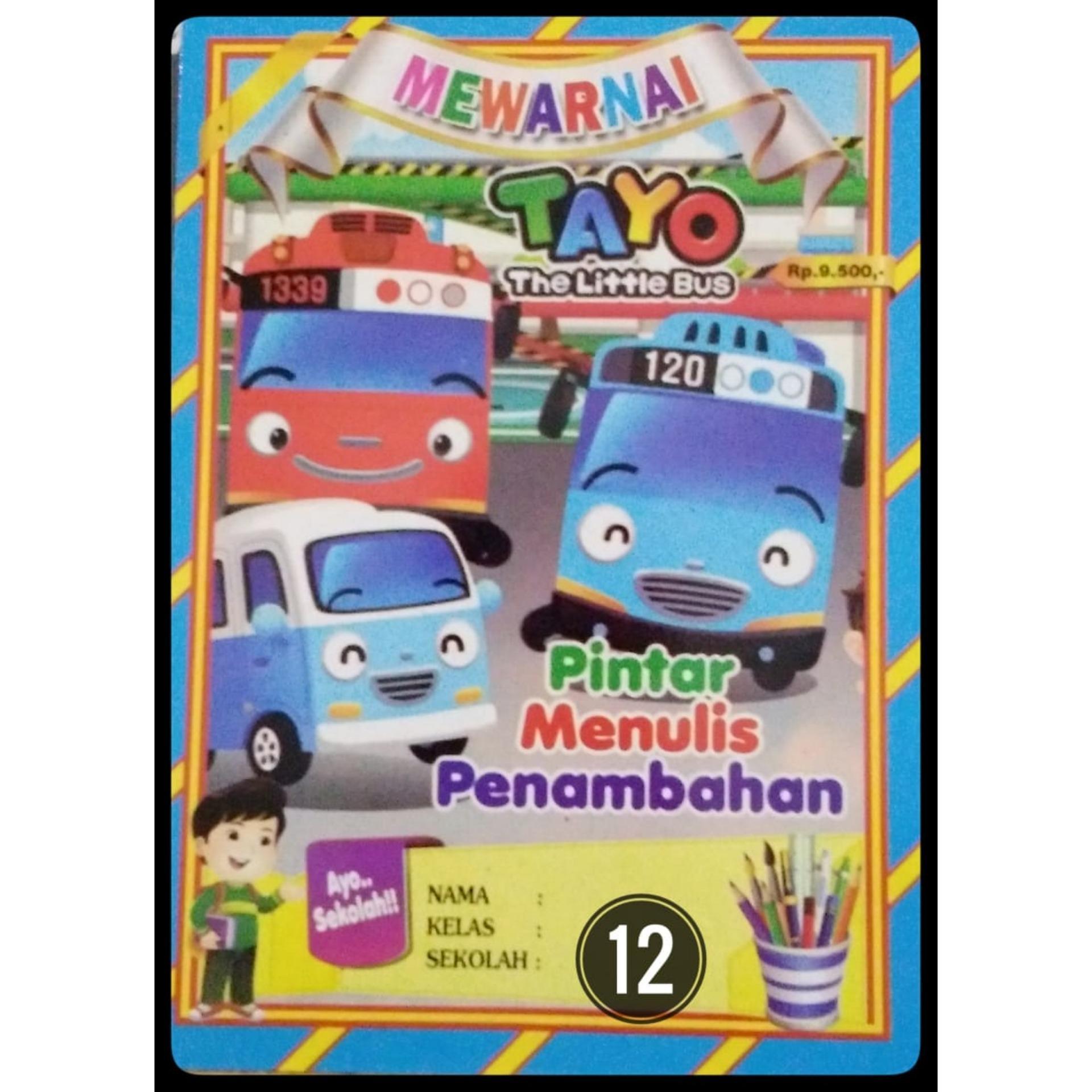 Aneka Buku Anak Terbaik Terlaris Lazada Co Id