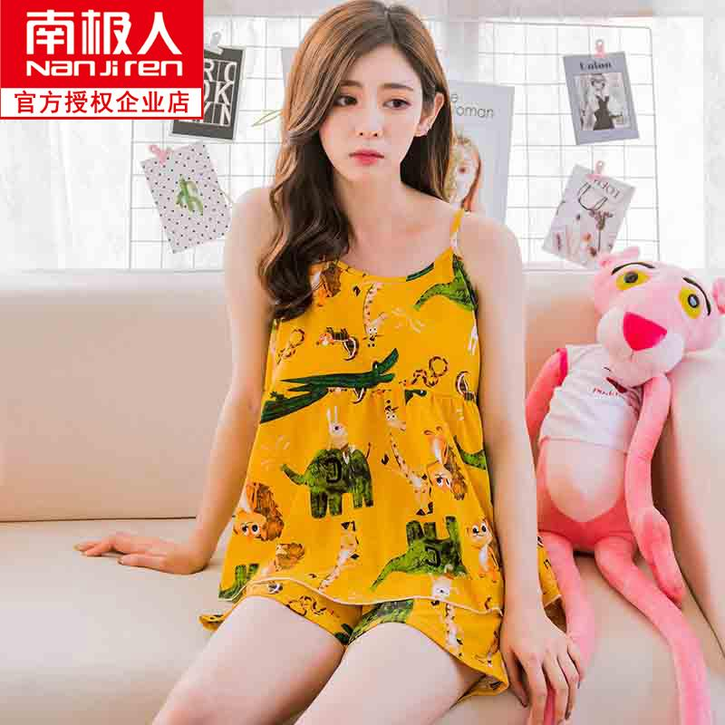 Korean Style Princess Department of Pajamas women Summer Vest Shorts  Sleeveless Pure Cotton Can Outer Wear 804c0c344