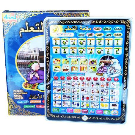 PLAYPAD ANAK MUSLIM 3 BAHASA/ APEL QURAN / IPAD TABLET EBOOK E BOOK 4 GAME