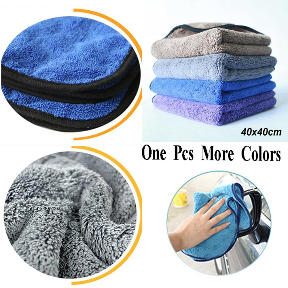 800gsm 40cmx40cm Microfiber Car Super Thick Plush Cleaning Cloth Car Care Ai By Chuanming.