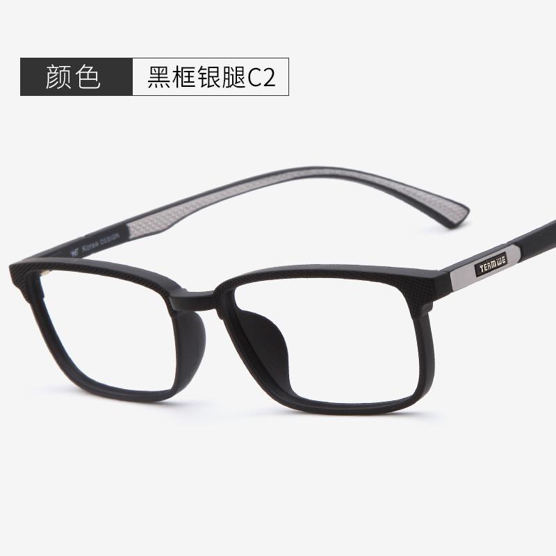 TR90 Sangat Ringan bingkai kacamata Korea Bingkai Kacamata pria bingkai  lengkap Wajah Besar perempuan Sastra Retro ef5403594f