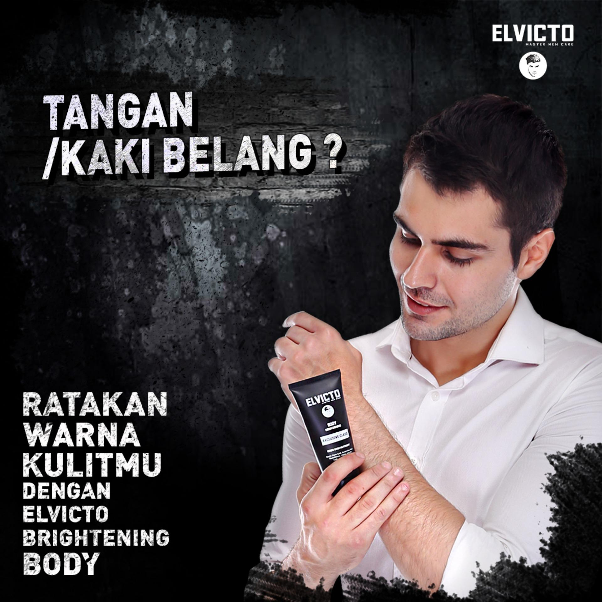 Elvicto Body Cream By Elite Personal Care.