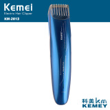 Jual 2018 Hot Sale Km Produk Resmi Rechargeable Men S Electric Shaver Razor Beard Hair Clipper Trimmer Intl Grosir