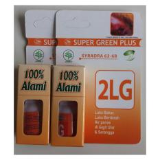 2LG SUPER GREEN PLUS - 2 pcs