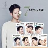 Jual Cepat 7 Pcs 7 Hari Masker Wacana Ash Detox Sutra Mask Intl Forencos