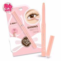 Spesifikasi 86 Shop Miss Hana Shinning Under Eye Crayon Pearl Pink 7G Murah
