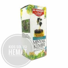 Al Khodry Herbal Minyak Kemiri Gold Plus Zaitun Premium - Penumbuh Penyubur Rambut Jenggot Jambang