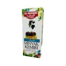 Al Khodry - Minyak Kemiri Sari Plus Gold - 1 Pcs - Kemasan Baru