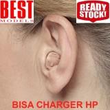 Jual Alat Bantu Dengar Mini Charger Tanpa Ganti Batre Battery Bisa Menggunakan Cas Hp Hearing Aid Model Terbaru Branded